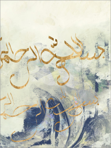 Premium poster Arabic calligraphy abstract I