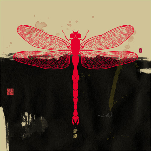 Wall sticker Big Red Dragonfly