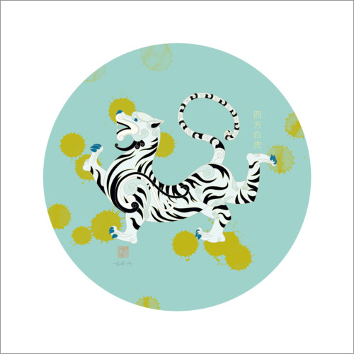 Wall sticker White tiger of the west