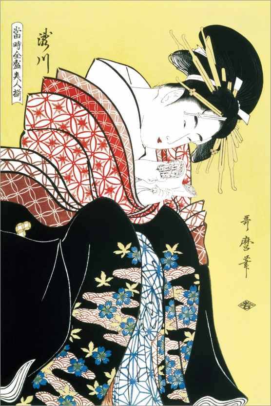 Premium poster Takigawa from the tea house