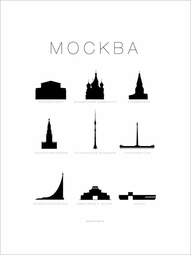 Premium poster Moscow