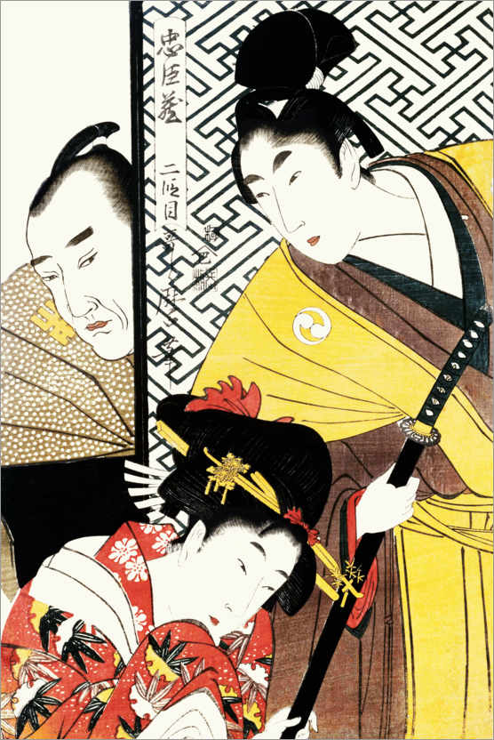 Premium poster The young samurai Rikiya with Konami and Honzo behind the door