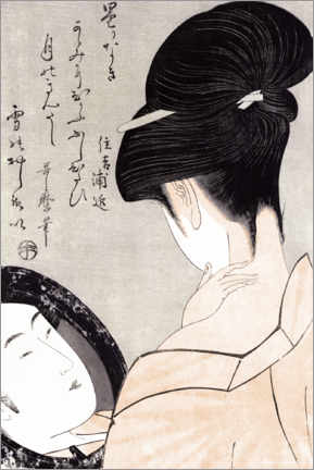 Foam board print  Young woman applying makeup - Kitagawa Utamaro