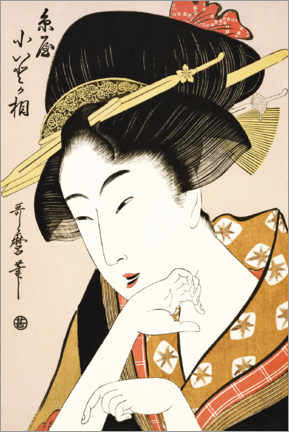 Premium poster Portrait of the heroine Kyoto, Itoya