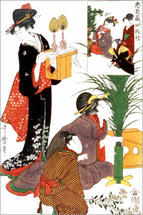 Foam board print  Everyday life in an Edo period household - Kitagawa Utamaro