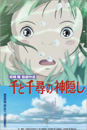 Premium poster  Spirited Away (Japanese) - Entertainment Collection