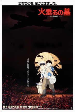Canvas print  Grave of the Fireflies (Japanese) - Entertainment Collection