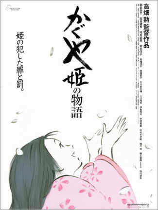 Canvas print  The Tale of the Princess Kaguya (Japanese) - Entertainment Collection