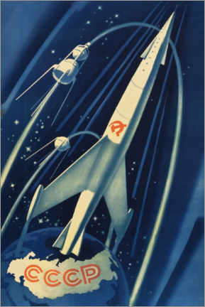 Wall sticker  Soviet space poster - Advertising Collection