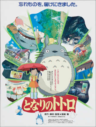 Canvas print  My neighbor Totoro (Japanese) - Entertainment Collection
