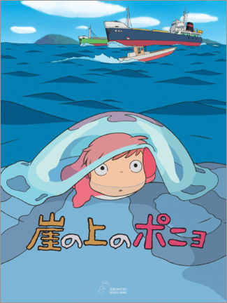 Canvas print  Ponyo (Japanese) - Entertainment Collection