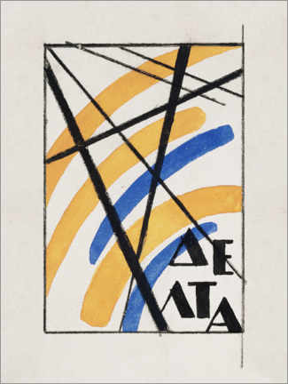 Foam board print  Composition with letters - Lyubov Sergeevna Popova