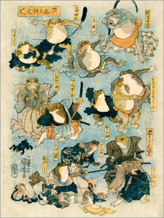 Premium poster  Famous heroes of the kabuki stage played by frogs - Utagawa Kuniyoshi