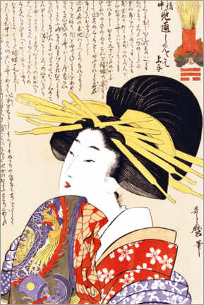 Canvas print  Young courtesan lifts her robe - Kitagawa Utamaro