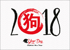 Typobox - 2018 The chinese year of the dog