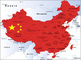 China - Political Map