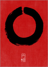 THE USUAL DESIGNERS - ENSO IN JAPAN