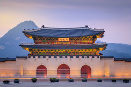 Gyeongbokgung Palace in South Korea