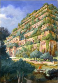 English School - Hanging Gardens of Babylon