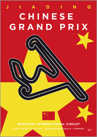 chungkong - My F1 Shanghai Race Track Minimal Poster
