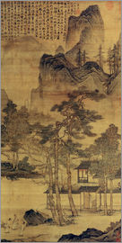 Tang Yin - Scenes of Hermits' Long Days in the Quiet Mountains