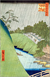 Utagawa Hiroshige - Seido and River Kanda seen from the Shohei Bridge