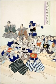 Japanese School - Warlord watches Samurai practising their swordplay, detail showing teachers and pupils looking on, f