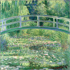 Wall sticker  White waterlilies - Claude Monet