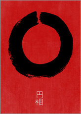 Wall sticker  Enso in Japan - THE USUAL DESIGNERS