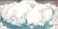Gallery print  Mountains and Rivers of Kiso - Utagawa Hiroshige