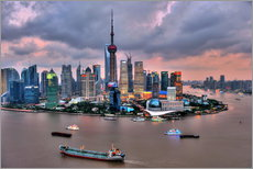 Wall Stickers  View of Pudong - Shanghai - HADYPHOTO by Hady Khandani
