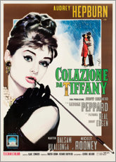 Gallery print  Breakfast at Tiffany's - Entertainment Collection
