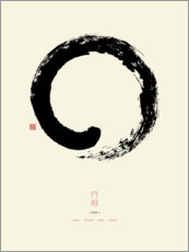 Foam board print  Enso - Japanese zen circle I - Thoth Adan