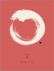 Wall sticker  Enso - Japanese Zen circle III - Thoth Adan