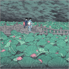 Premium poster  Pond at Benten Shrine (detail) - Kawase Hasui