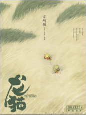 Wood print  My Neighbor Totoro (Chinese) - Entertainment Collection