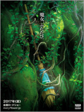 Wood print  Mary and the flower of the witches (Japanese) - Entertainment Collection