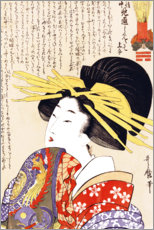 Gallery Print  A young courtesan raises her robe - Kitagawa Utamaro