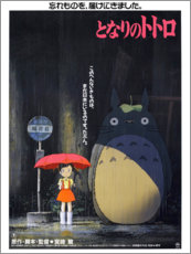Foam board print  My Neighbor Totoro - Entertainment Collection