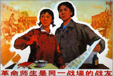 Wall sticker  Chinese Communist Poster.