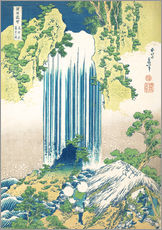 Wall Sticker  The Yoro waterfall, Mino Province - Katsushika Hokusai