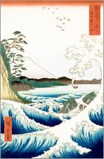 Wall sticker  Sea at Satta in Suruga Province - Utagawa Hiroshige