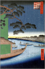 Wall sticker  Pine of Success - Utagawa Hiroshige