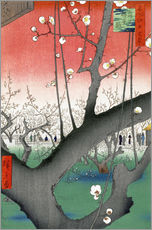Wall sticker  The Plum Tree Teahouse at Kameido - Utagawa Hiroshige
