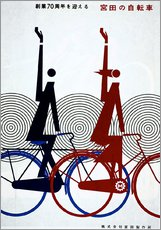 Wall sticker  Abstract bike - Advertising Collection