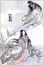 Gallery print  A witch and a woman - Katsushika Hokusai