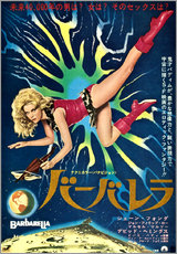 BARBARELLA, Jane Fonda featured on Japanese 1968