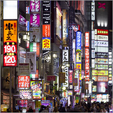 Colorful neon signs in Shinjuku district in Tokyo, Japan
