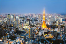 Tokyo tower and skyline at night