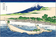 shore of tago bay ejiri at tokaido